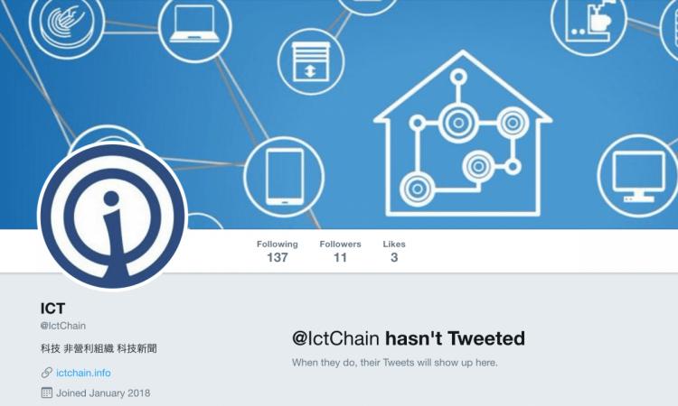 ICT Chain