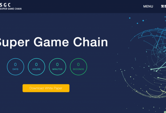 Super Game Chain Airdrop