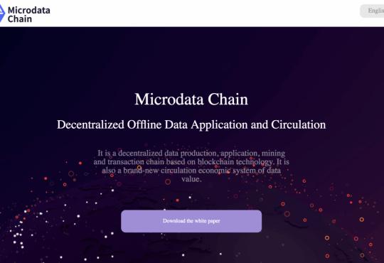 Microdata chain airdrop